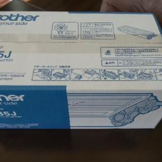 brotherトナーカートリッジTN-35J ブラザー プリン...
