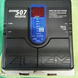 ZOOM 507 REVERB リバーブ・エフェクター