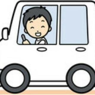 送迎ドライバーさん募集★1時間程度2000円◎