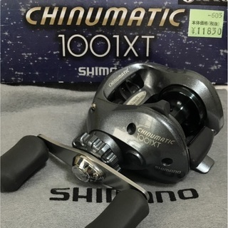 SHIMANO CHINUMATIC 1001XT