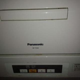 二年半程の使用です。引っ越しをして、キッチンに食洗機がついているた...