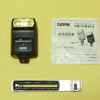 48_SUNPAK Remote liteII(ワイヤレスストロボ)