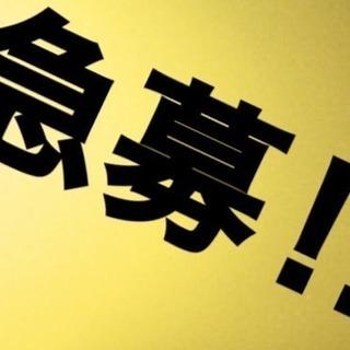 【大注目・超急募】【東京】【八王子】【立地◎】【土日祝休み】【日...