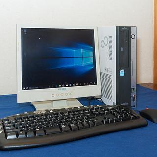 値下げしました! Fujitsu モニターセット Windows1...