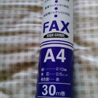 ファックス用紙新品