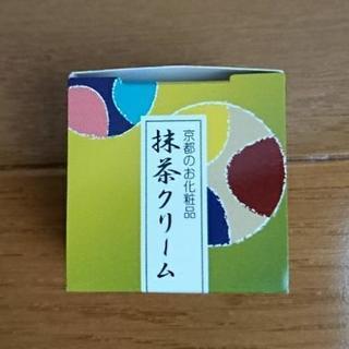 【ハンドクリーム】京都舞妓さんの抹茶クリーム