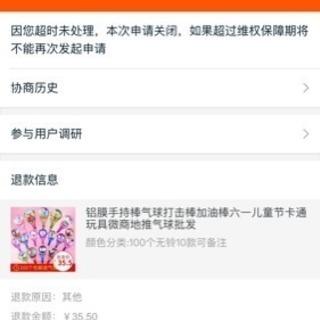 中国語がわかる方お願いします