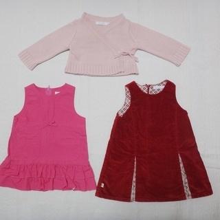 (中古)フランスの赤ちゃん服6mois(6か月)67cm(65~7...
