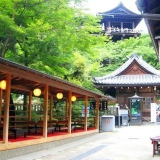 『滝の家』清水寺境内にある茶店です!