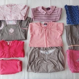 (中古)フランスの赤ちゃん服12MOIS(12か月)74cm(75...