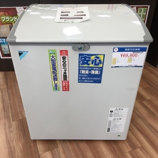業務用冷凍庫