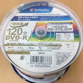 【 Verbatim】三菱ケミカルメディア1回録画用DVD-R(...