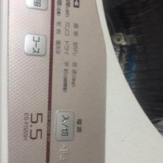 (商談中)2008年製 シャープ 5.5kg