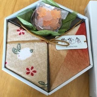 撫松庵 ハンドタオルセット