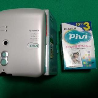 Pivi(ピヴィ)MP-100 富士フィルム 赤外線モバイルプリンター