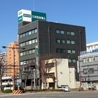 【三井住友海上・関連会社】損害保険・生命保険 営業/保険コンサルタント