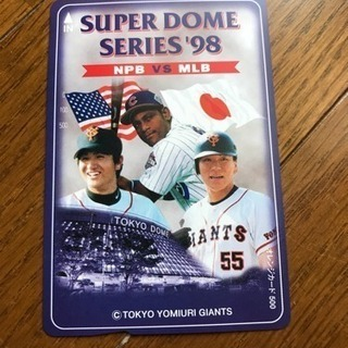 JRオレンジカード未使用2500円