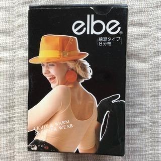 【新品】elbe 綿混インナーウェア