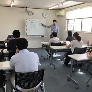 【授業料無料】宅建(宅地建物取引士)経験者向けマンツーマン講座  - 資格