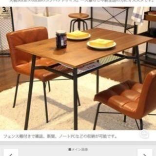 ダイニングテーブル 2人用 テーブルのみ 値下げ