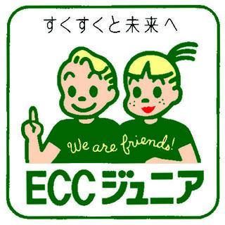 ECCジュニア・BS豊橋井原教室