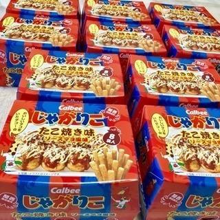 関西限定 じゃがりこ たこ焼き【ソースマヨ風味】8袋入り✖️10箱