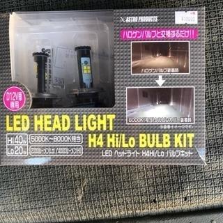 アストロプロダクツ LEDヘッドライトバルブ H4 Hi/Low ...