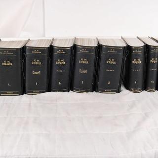 判例家事審判法1-5巻 計7冊 判例 手形法・小切手法2冊セット...