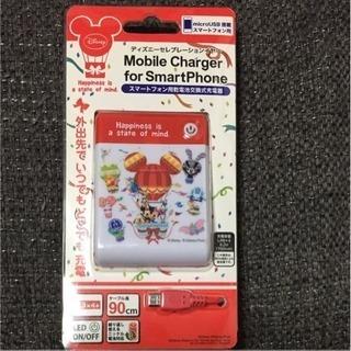microUSB搭載 スマートフォン用充電器