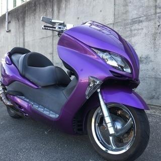 MF08  フォルツァ 紫 ギアのバイクと交換可