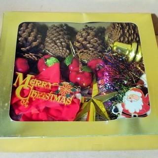 Merry Christmas クリスマスツリーの飾り イルミネーション◆X'masツリーをキラキラに - 売ります・あげます
