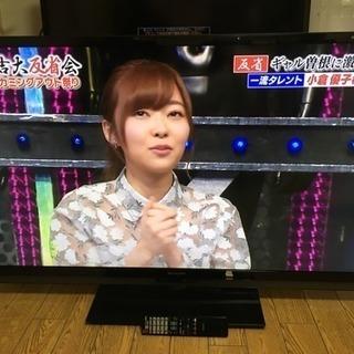 【値下げ】3D対応 シャープ アクオス 52型 インチ テレビ A...