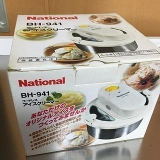 【再値下げ】アイスクリームメーカー【取り置き中】