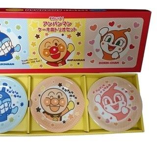 【期間限定値下げ】アンパンマン ケーキ皿トリオセット