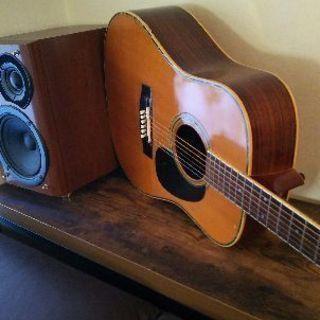 アコギ大好き交流会で、ギターを弾けるようになろう❗