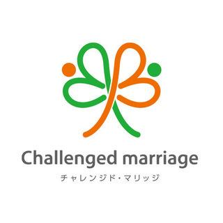 2月19日大阪開催:障害者専門結婚相談所 チャレンジド・マリッジ ...