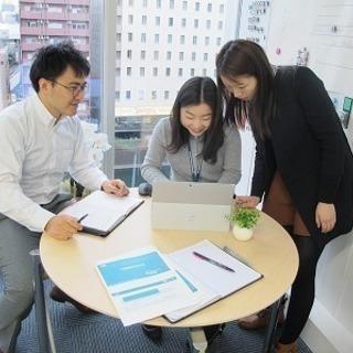 【オープン・Web系開発エンジニア募集!】年間休日120日以上・設...