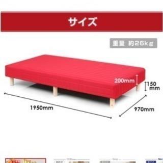 足つき マットレス ベッド