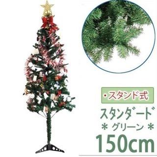 【新品】値下げ! クリスマスツリー 豪華オーナメント付きの画像