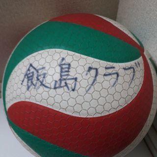 栄区ママさんバレーボール