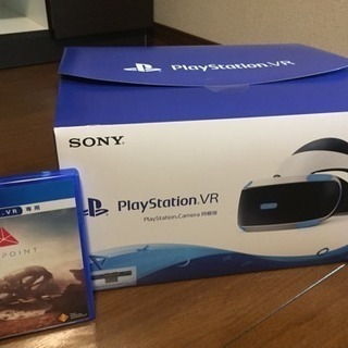 PlayStation VR  カメラ同梱版 【ソフト付き】
