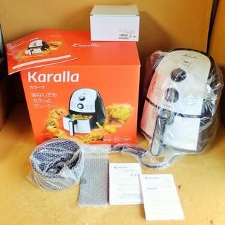 カラーラ Karalla FN005072 ノンオイルフライヤー...