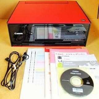 Canon キャノン PIXUS TS9030 インクジェットプリ...