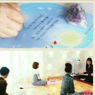 【12月4日(月)】満月ヨガ(感謝ノートを作ろう!!)