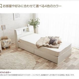 【シングル】ベッドフレーム&マットレス ホワイト