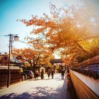 紅葉シーズン京都でインスタ映えする写真を撮ろう♫