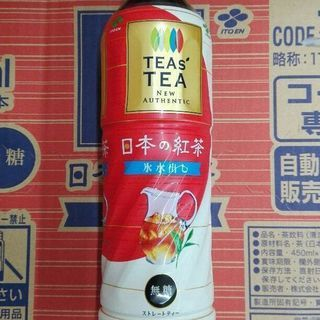 ストレートティー 日本の紅茶
