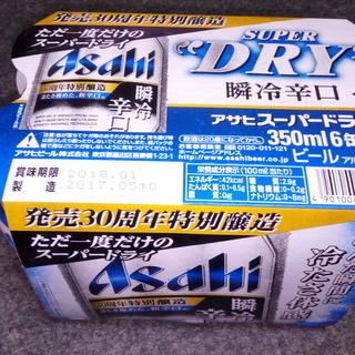 アサヒ スーパードライ 瞬冷辛口 缶350ml×6本
