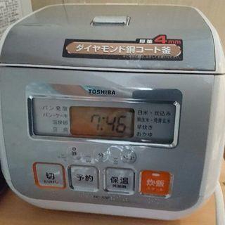 3合炊き 炊飯器