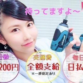 *NEW*東京日勤10,200円、解体手元作業♪毎日がお給料日です...